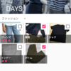 【Androidアプリ開発】JPEGファイルからサムネイル写真を取得