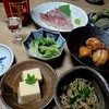 白鴻 純米生酒