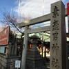 「素盞男神社」(名古屋市中村区)(再)〜高速初詣その1〜