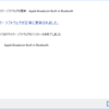 Macbook Pro (2011)をWindows10にUpgradeした