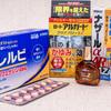 【花粉症対策】眠くならない即効性の鼻炎薬と重度のかゆみに効く目薬【オススメ】