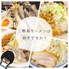 中華蕎麦とみ田監修の豚ラーメンを食べてみたよ!|コンビニで買える二郎系ラーメン|セブンイレブン
