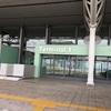 ◆初の関西国際空港!