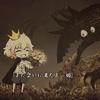 嘘つき姫と盲目王子 二次創作小説 Vol.10 「いつかの日の、そして」