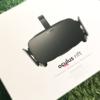 Oculus Rift を1ヶ月ぐらい側に置いてみた
