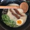 平日お昼に贅沢な時間 とんこつラーメン -Yokato Yokabai-