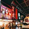 台北で初めてのことをする休日