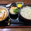 🚩外食日記(843)    宮崎ランチ   「手打ちうどん げん天」②より、【おすすめの定食】‼️