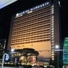【シンガポール旅行記】マリーナ・マンダリン ホテル 宿泊レビュー 【景色抜群!ベイビューがおすすめ!!】
