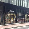 Canonが広角レンズ発表!EF16-35mm F4L IS&EF-S10-18mm F4.5-5.6 IS STM