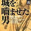 2012年読書のまとめ(3月~5月分)