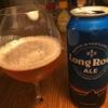 パタゴニアが作ったビール Long Root Ale