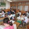 5年生:国語 漢字辞典で調べる