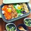 今日は野菜もりもりビビンバと♪わかめスープ*筍のピリ辛そぼろで簡単!