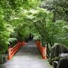 京都 今熊野観音寺 お砂踏法要 9月21日~23日