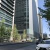Otemachi One Tower