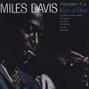 Miles Davis - Kind Of Blue (Columbia,1959)