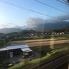 新幹線あるある 。