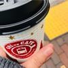 仕事中のコーヒー事情