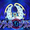 【竜王戦】エスパーZトリックルームルナアーラ