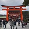 遠征ごはん〜京都の美味しい思い出たち〜
