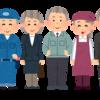 労働組合紙に書かれていた事_70歳までの雇用延長