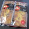 くまもと菓房のパウンドケーキ2本セット