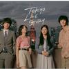 中村倫也company〜「TOKYO・LOVE STORY」