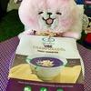 フィリピンの紫色の甘いおかゆ、ウベチャンポラードを食べてみた~