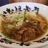 上越市下荒浜「いなば製麺」なかなか珍しい「牛骨醤油ラーメン」は牛すじ入り( ̄▽ ̄)!