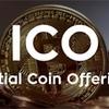 今後成功するICOとは!?アセット仮想通貨の時代がやってくる!
