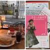 映画『ラサへの歩き方 〜祈りの2400km』@渋谷イメージフォーラム