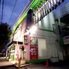 10月16日 横浜市泉区パーラーガンダに夜寄ってみました