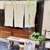 肴と蕎麦!京都河原町の蕎麦屋<そば酒まつもと>