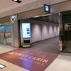 羽田空港ファーストキャビンのファーストクラスキャビンに泊まってみました 寝心地は・・・