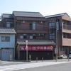 松葉ガニ で 有名な 鳥取市賀露町 旅館 売り物件! 早期売却のため、価格はご相談ください!