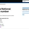 【申請方法】イギリスで仕事をする時に必要なナショナルインシュアランスナンバー(National Insurance Number)を申請。電話込み合いすぎて繋がらないので注意