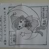 セルフマガジンは、かさこ塾の「北村朱里さん」を参考にさせて頂きました。