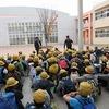 5年生:校外学習 自動車工場見学