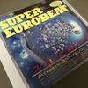 Super Eurobeat Vol. 2