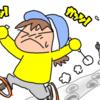 磐梯山のイエローフォールへ♪(最終回)
