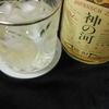ゴールデンウィークの夜に、黄金色(こがね色)の酒。