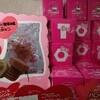 ネジチョコとバレンタイン