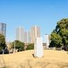 中原平和公園は元住吉エリア公園の「王者」2