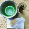 コーヒーに合う和菓子、石川代表に選ばれた一品!金沢うら田【さい川】