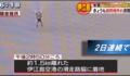 伊江島でのパラシュート降下訓練、2日連続で民間地に ~ それにもかかわらず「米軍すごい」広報ビデオに編集
