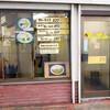 記憶に留めたいお店です!@手作りカレーの店アッサム 初訪問