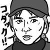 【映画ブログウォッチ】『名探偵ピカチュウ』ブログレビューを片っ端から読んでみた