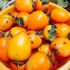 干し柿、落花生