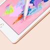 新型ipad(第6世代)と第5世代の違いは?徹底比較で分かる4つのこと!